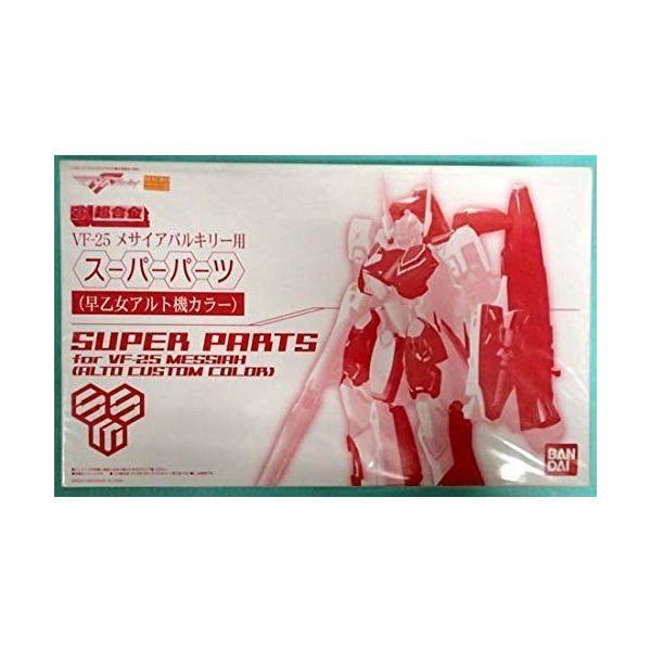 DX超合金マクロスFVF-25メサイアバルキリー用スーパーパーツ(早乙女アルト機カラー)(魂ウェブ )
