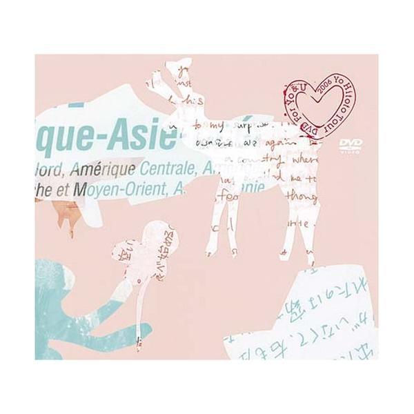 一青窈 Yo&U Tour '06 初回限定版 [DVD](未使用の新古品)|natsumestore