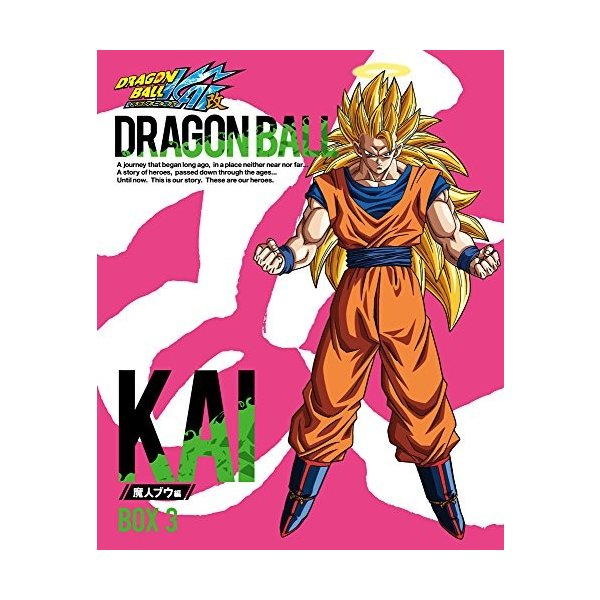 (未使用品)ドラゴンボール改 魔人ブウ編 DVD BOX3 natsumestore