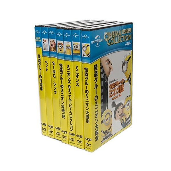 怪盗グルー ミニオンシリーズ5タイトル / ペット / SING シング / DVD7(未使用の新古品)|natsumestore