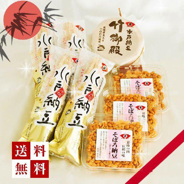 納豆 ギフトセット ギフト|nattouya