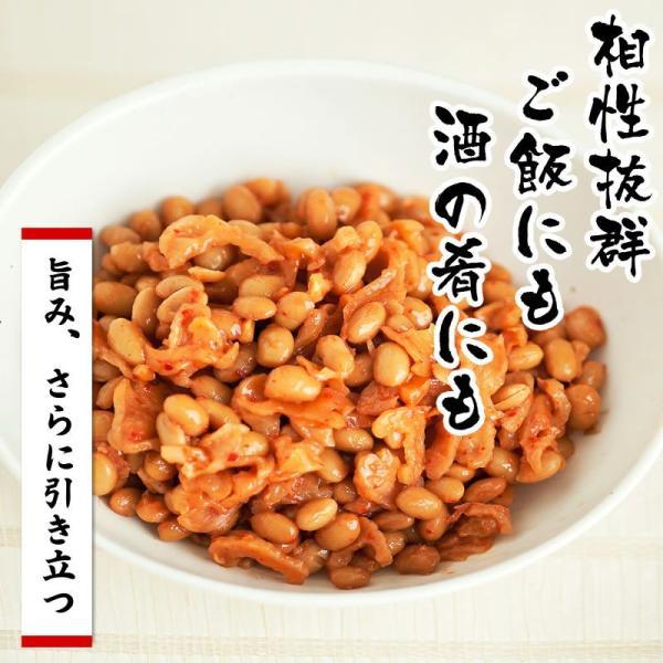 キムチそぼろ納豆 | 水戸納豆の古都 - お客様の声