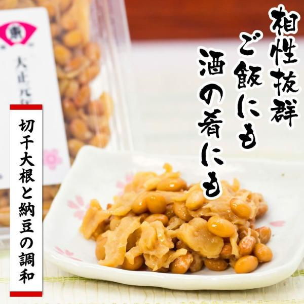 そぼろ納豆 | 水戸納豆の古都 - お客様の声