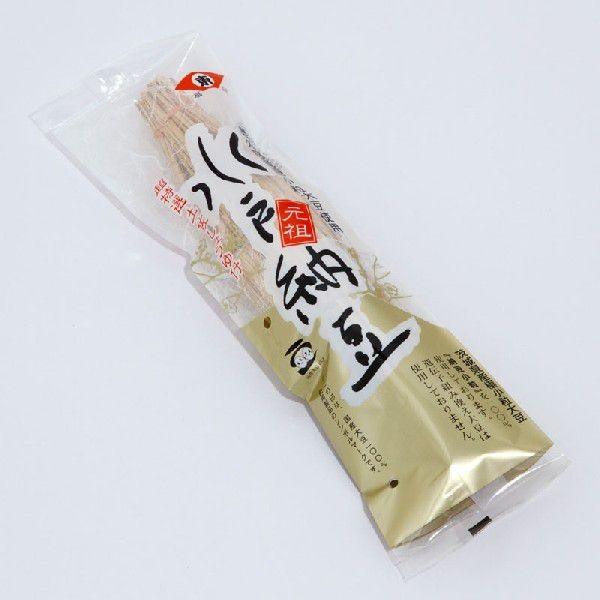 納豆 プレゼント 80代  納豆菌 たれ わら 納豆菌 水戸納豆 わら納豆 60g×20本|nattouya|02