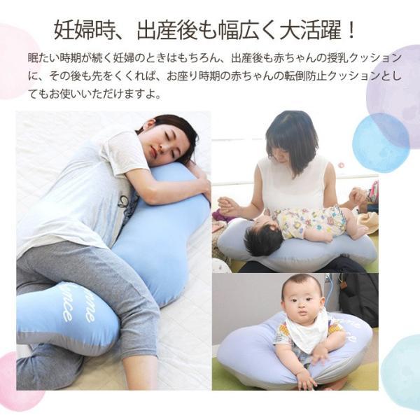 抱き 枕 サンデシカ 【購入レビュー】妊婦さんにおすすめ・サンデシカの抱き枕