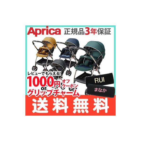 Aprica(アップリカ)オプティアクッションベビーカーA型ベビーカーAB兼用1ヵ月から