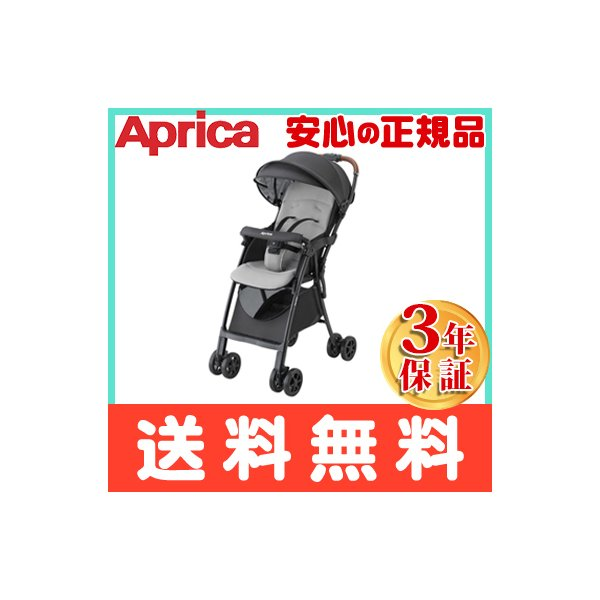 Aprica(アップリカ)マジカルエアークッションACブラックBKベビーカーb型ベビーカー軽量コンパクト