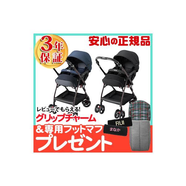 Aprica(アップリカ)オプティアクッションプレミアムABサファイアブルー/ブラックダイアモンドベビーカーA型ベビーカーAB兼