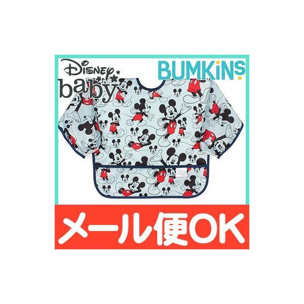 バンキンス (Bumkins) ディズニーコラボシリーズ スリーブビブ 長袖タイプ 6ヶ月〜2歳 Mickey Blue お食事エプロン/スタイ/よだれかけ/ポケット付き