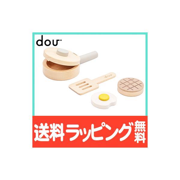 dou ドゥ pop pan ポンパン フライパン キッチンセット カスタネット 知育玩具 出産祝い