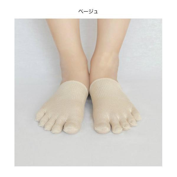 シルク 五本指 インナーソックス 5本指ソックス ハーフソックス 日本製 natural sunny|natural-sunny|03