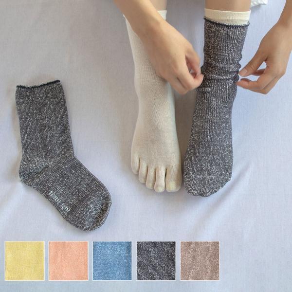 シルク コットン 五本指 & シルクコットン ソックス 靴下 レディース 2足セット 日本製 natural sunny|natural-sunny