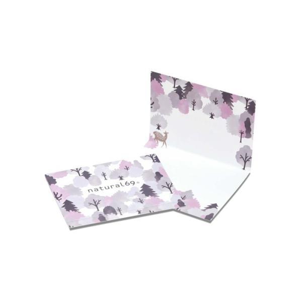 1円ラッピング 箱:カラーダンボール箱 包装紙:なし|natural69|05