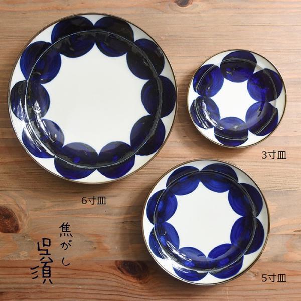 和食器 おしゃれ 波佐見焼 皿 ナチュラル69 焦がし呉須 5寸皿 natural69|natural69|15