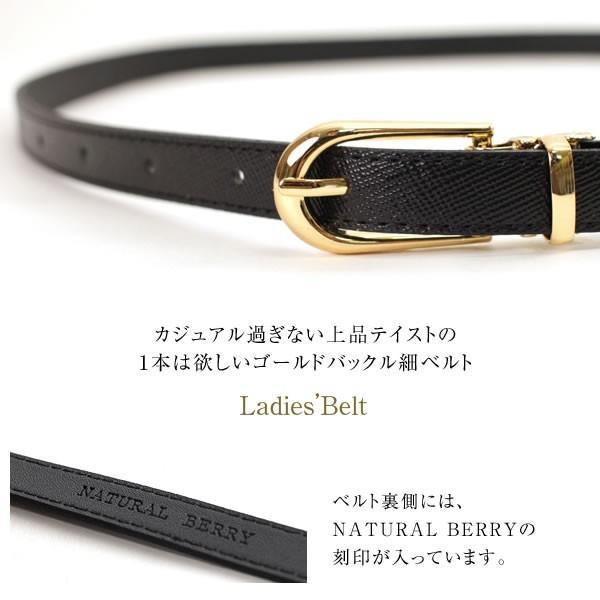 レディース ベルト 細ベルト 15mm幅 ナローベルト 長さ調整可能 合成皮革 NATURAL BERRY naturalberry 04