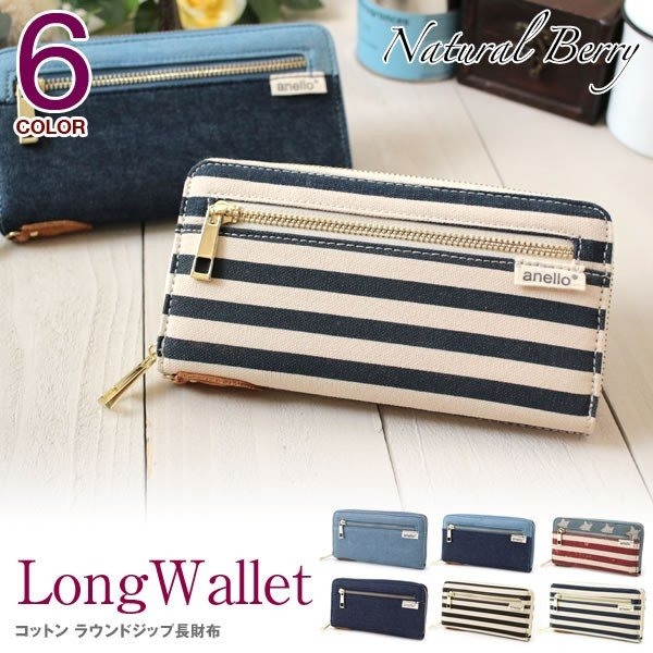コットン ラウンドジップ長財布 ラウンド財布 ロングウォレット アネロ anello AT-B0933 AT-B0193 シリーズ|naturalberry
