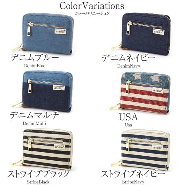 コットン ジップ折り財布 ポリキャンバス 布 コンパクト ラウンド財布 ウォレット アネロ anello AT-B0934 AT-B0193 シリーズ|naturalberry|03
