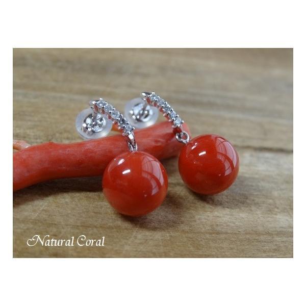 赤珊瑚 あかさんご サンゴ ピアス 大玉 ダイヤ ナチュラルコーラル
