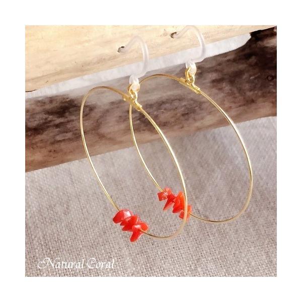 赤珊瑚 あかさんご ピアス サンゴ さざれ 樹脂針 ナチュラルコーラル