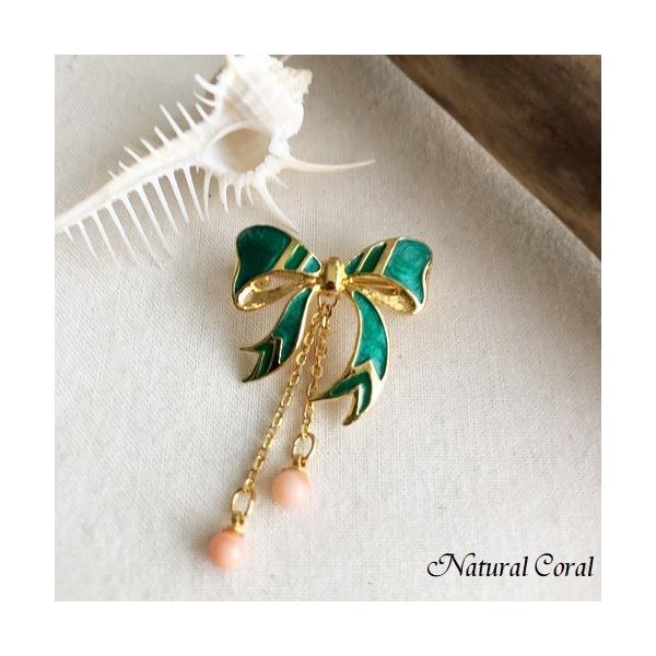 ピンク珊瑚 ぴんくさんご ブローチ 玉  ぶら下がり リボン 緑色 ナチュラルコーラル