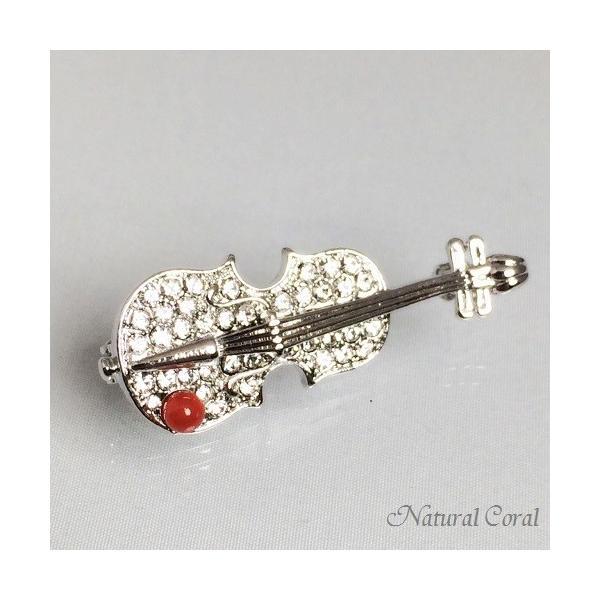 血赤珊瑚 ちあかさんご ブローチ 玉 バイオリン 銀色 ナチュラルコーラル