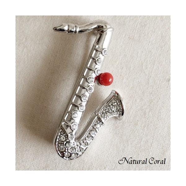 血赤珊瑚 ちあかさんご ブローチ 玉 サックス 銀色 ナチュラルコーラル