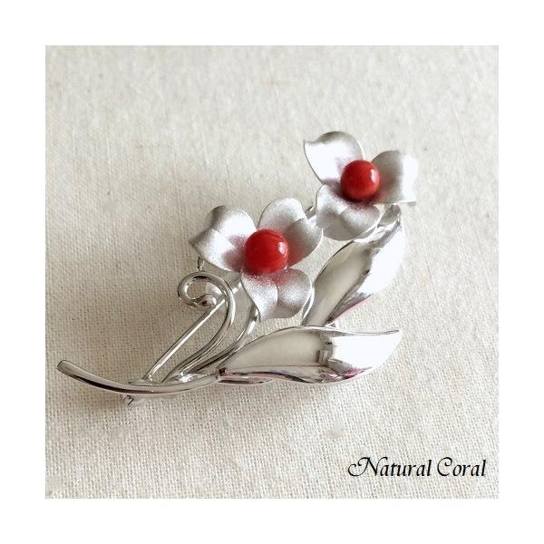 血赤珊瑚 ちあかさんご ブローチ 小花 シルバー ナチュラルコーラル 送料無料