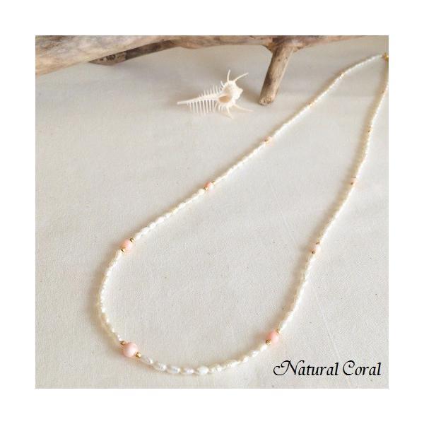 ピンク珊瑚 ぴんくさんご ネックレス 玉 ナチュラルコーラル サンゴ