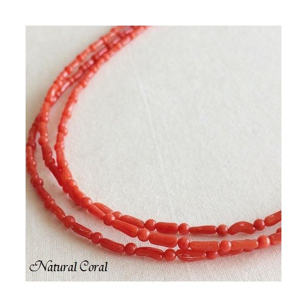 赤珊瑚 あかさんご ネックレス 筒 小玉 三連 ナチュラルコーラル 珊瑚