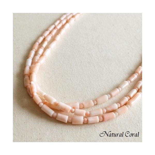 ピンク珊瑚 ぴんくさんご ネックレス 玉 筒 ナチュラルコーラル 送料無料 珊瑚