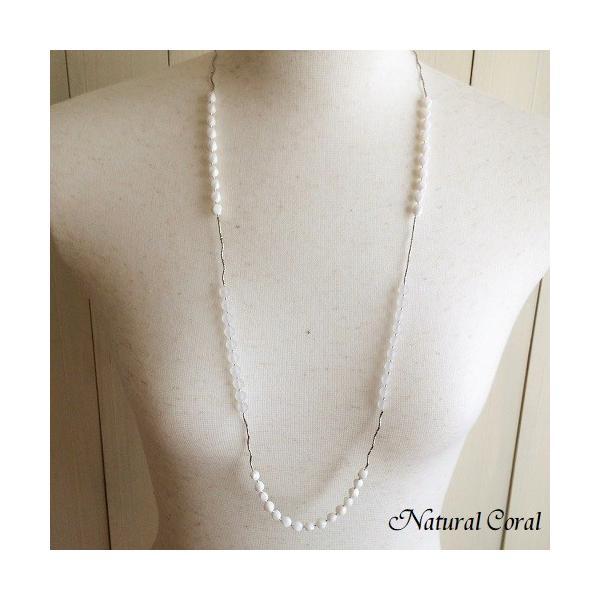 白珊瑚 しろさんご ネックレス 水晶 ナチュラルコーラル 珊瑚