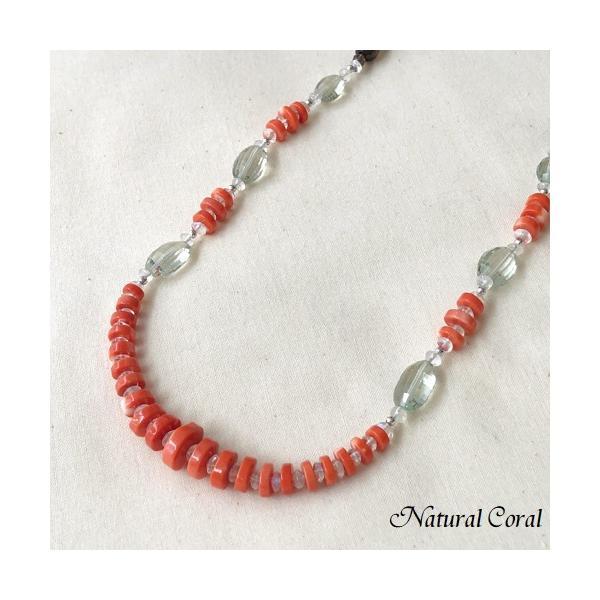 桃珊瑚 ももさんご サンゴ ネックレス 枝輪切り WG ナチュラルコーラル