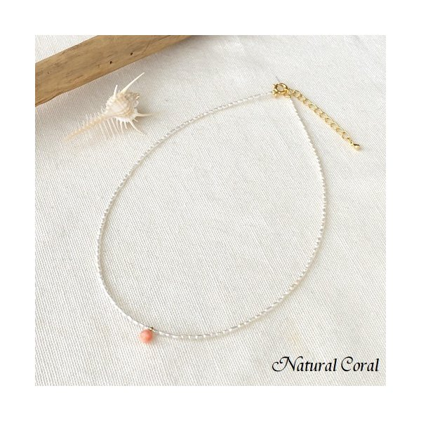 ピンク珊瑚 ぴんくさんご サンゴ ネックレス 小玉 パール ナチュラルコーラル