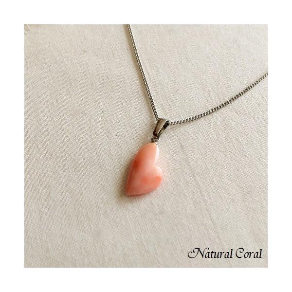 ピンク珊瑚 ぴんくさんご ペンダント ハート ナチュラルコーラル