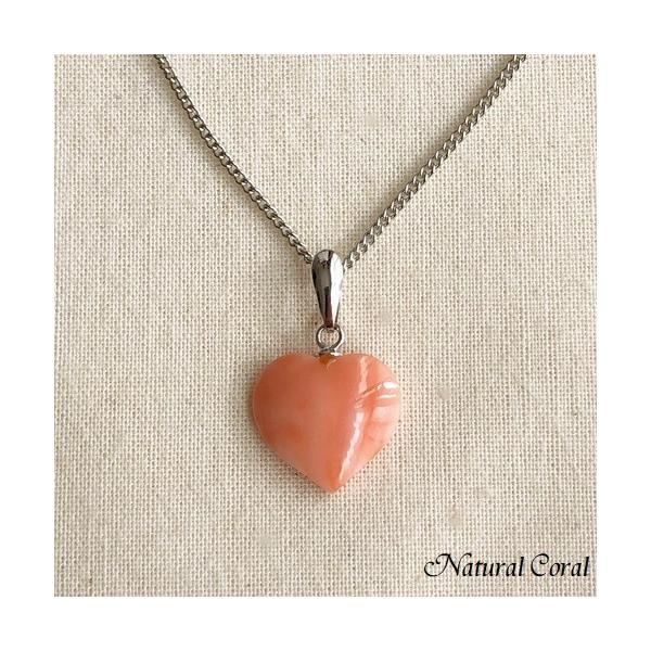 ピンク珊瑚 ぴんくさんご ペンダント ネックレス ハート ナチュラルコーラル