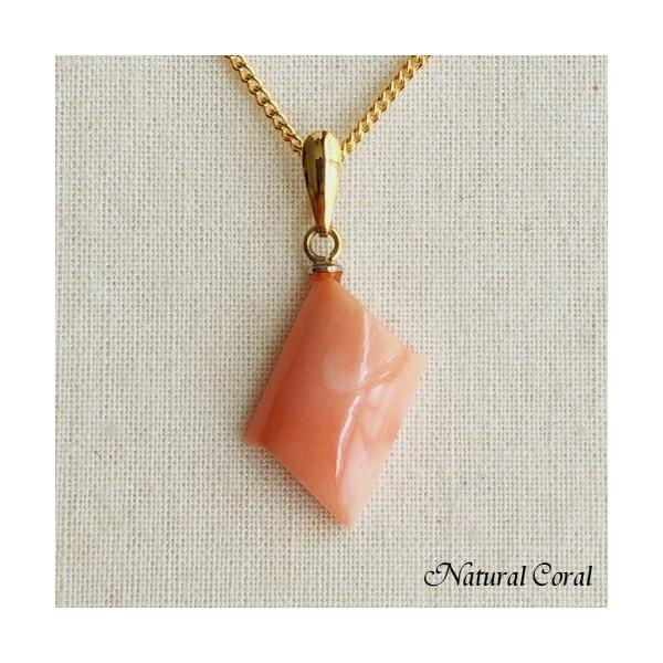 ピンク珊瑚 ぴんくさんご サンゴ ペンダント 平行四辺形 ナチュラルコーラル