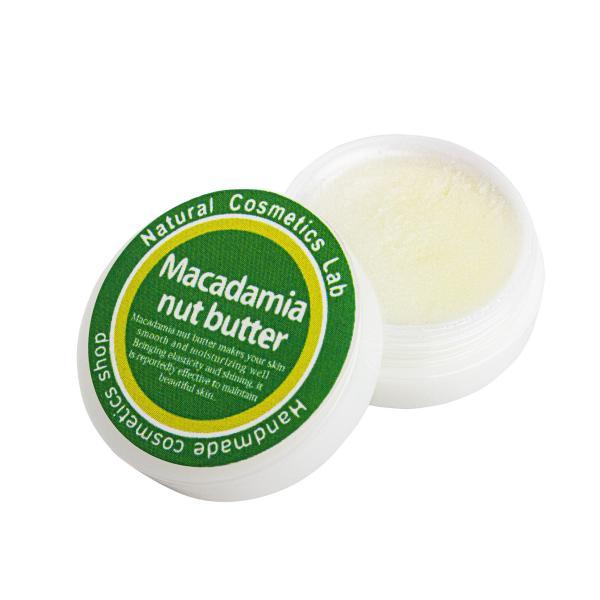 マカデミアナッツバター マカダミアナッツバター 8g 固形 携帯用 ポスト投函可 スキンケア ボディバター ハンドクリーム