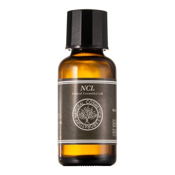 レモングラス 60ml エッセンシャルオイル NCL 業務用 ポスト投函不可