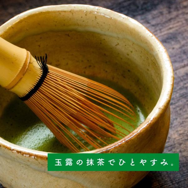 玉露 粉末 緑茶 日本茶 80g 国産 鹿児島県産 オーガニック 有機栽培|naturalhills|02