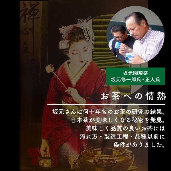 玉露 粉末 緑茶 日本茶 80g 国産 鹿児島県産 オーガニック 有機栽培|naturalhills|05