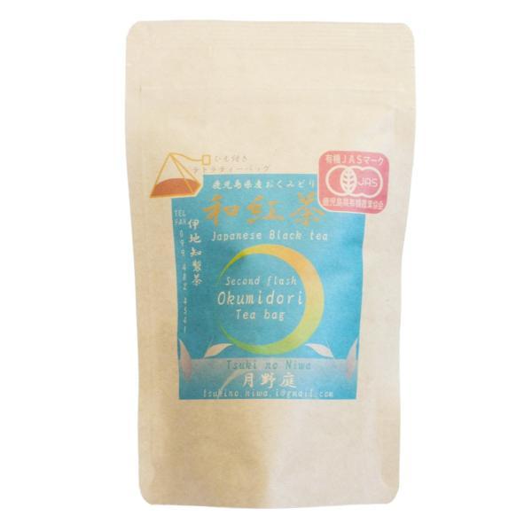 紅茶 和紅茶 ティーバッグ 2.5gx12 有機 オーガニック 鹿児島県産 有機おくみどり紅茶|naturalhills|02