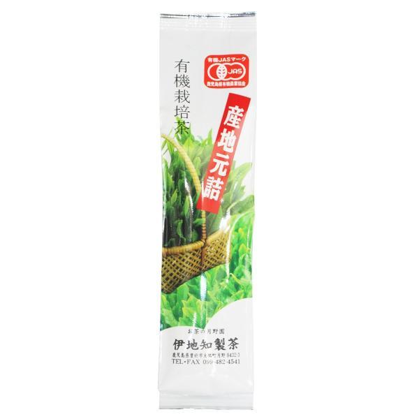 有機煎茶 200g|naturalhills|02