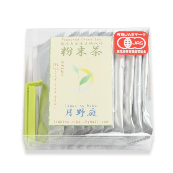 粉末緑茶 スティックタイプ 有機 オーガニック 2.8g x 10本入り|naturalhills|02