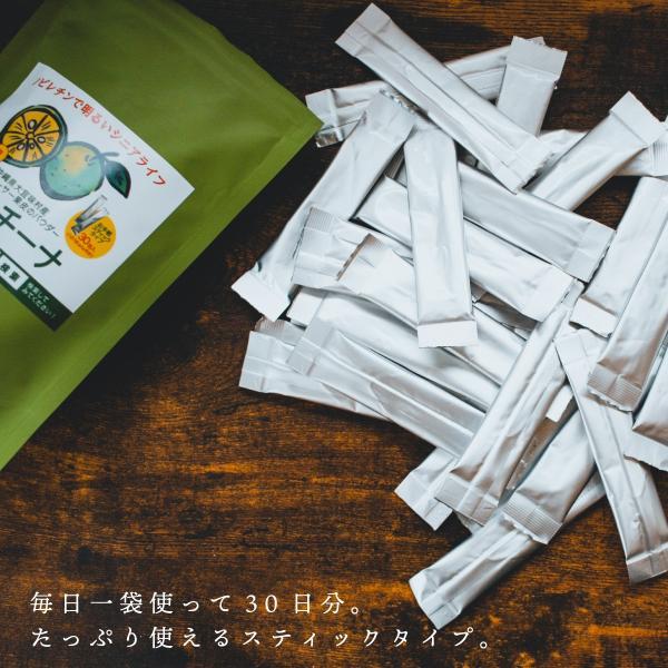 ノビレチーナ 30g(1gx30本) シークワーサー果皮粉末 国産|naturalhills|03