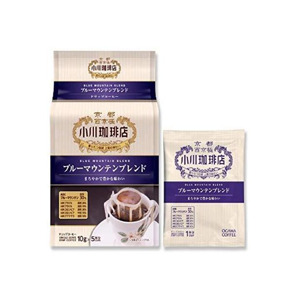 小川珈琲 ブルーマウンテンブレンド ドリップコーヒー 5杯分 ×2袋|naturalhome
