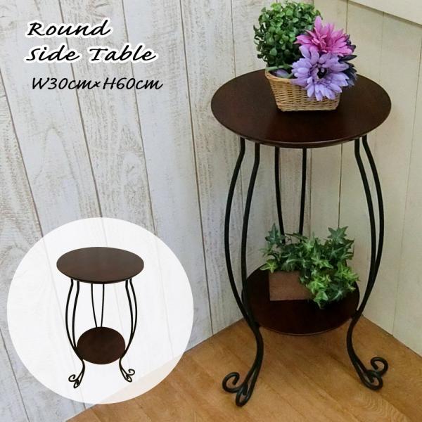 サイドテーブル丸猫脚北欧スリム収納直径30cm