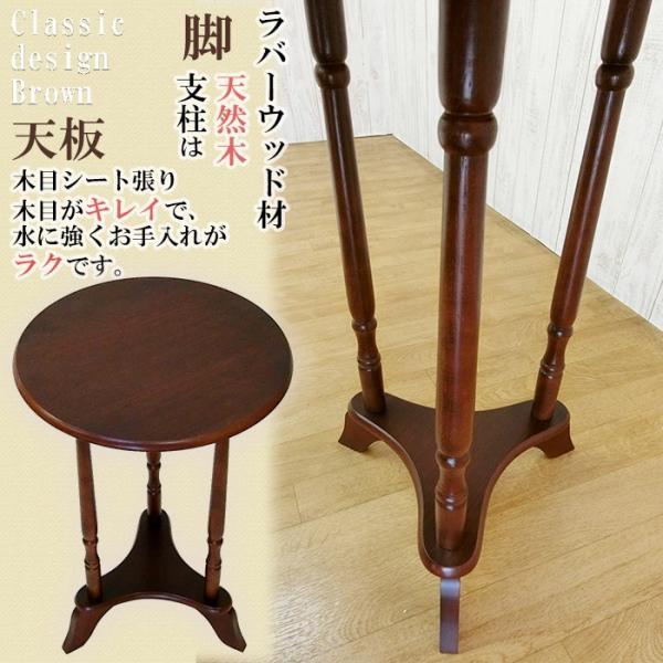 サイドテーブル木製丸テーブル花台幅38奥行38高さ58cm