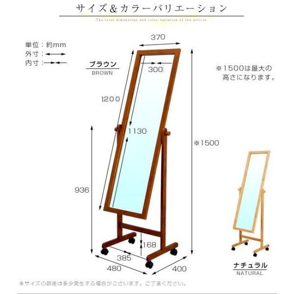 W-3015 キャスター付き 木製スタンドミラー   幅48cm 高さ150cm   日本製|naturalhousee|04