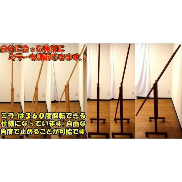 W-3015 キャスター付き 木製スタンドミラー   幅48cm 高さ150cm   日本製|naturalhousee|06