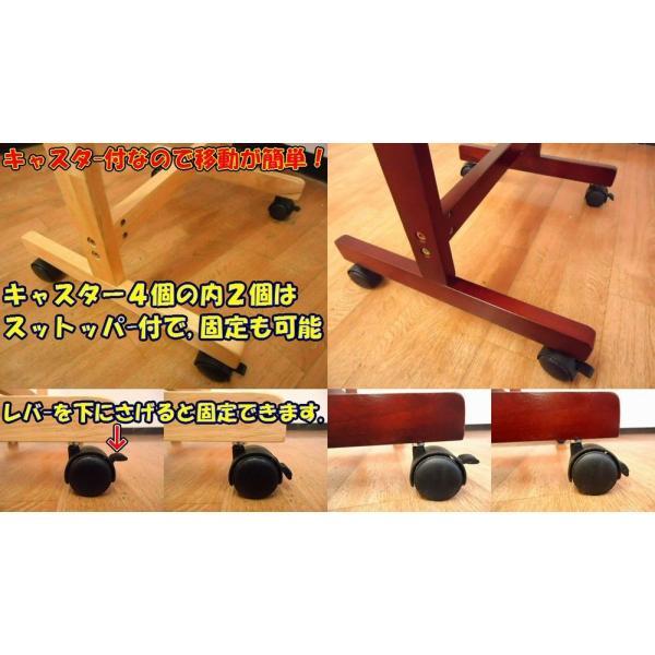 W-3015 キャスター付き 木製スタンドミラー   幅48cm 高さ150cm   日本製|naturalhousee|07